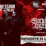SUICIDAL ANGELS @ Lab Art, Βόλος