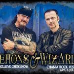 CHANIA ROCK FESTIVAL: ΑΝΑΚΟΙΝΩΘΗΚΑΝ ΚΑΙ ΟΙ ΔΕΥΤΕΡΟΙ HEADLINERS