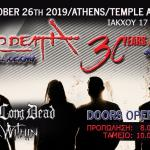 ACID DEATH, DREAMLONGDEAD, EVIL WITHIN @ ATHENS