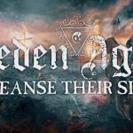 MEDEN AGAN: ΠΡΩΤΟ LYRIC ΓΙΑ ΤΟ CLEANSE THEIR SINS