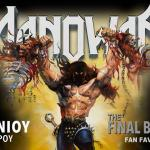MANOWAR LIVE IN ATHENS