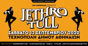 JETHRO TULL LIVE IN ATHENS
