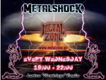 METALSHOCK RADIO SHOW 13/2/2019 PLAYLIST