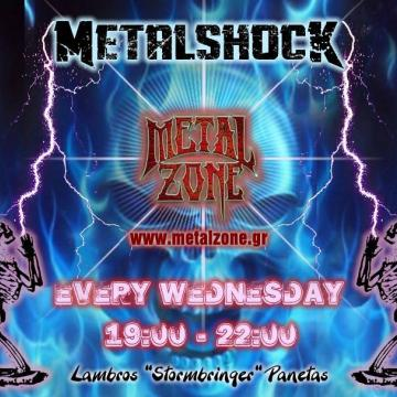 METALSHOCK RADIO SHOW 12/5/2021 PLAYLIST
