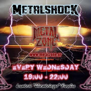 METALSHOCK RADIO SHOW 7/4/2021 PLAYLIST