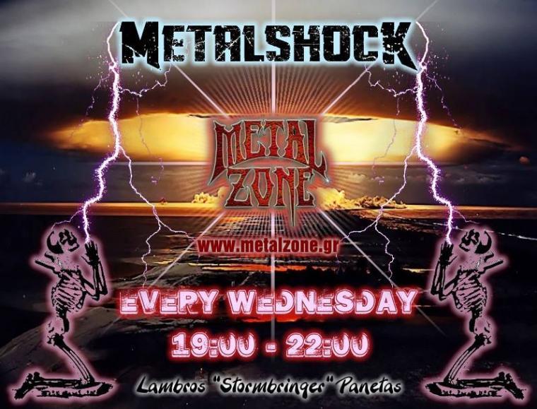 METALSHOCK RADIO SHOW 12/7/2017 PLAYLIST