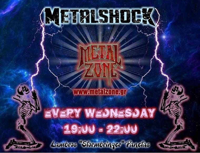 METALSHOCK RADIO SHOW 5/7/2017 PLAYLIST