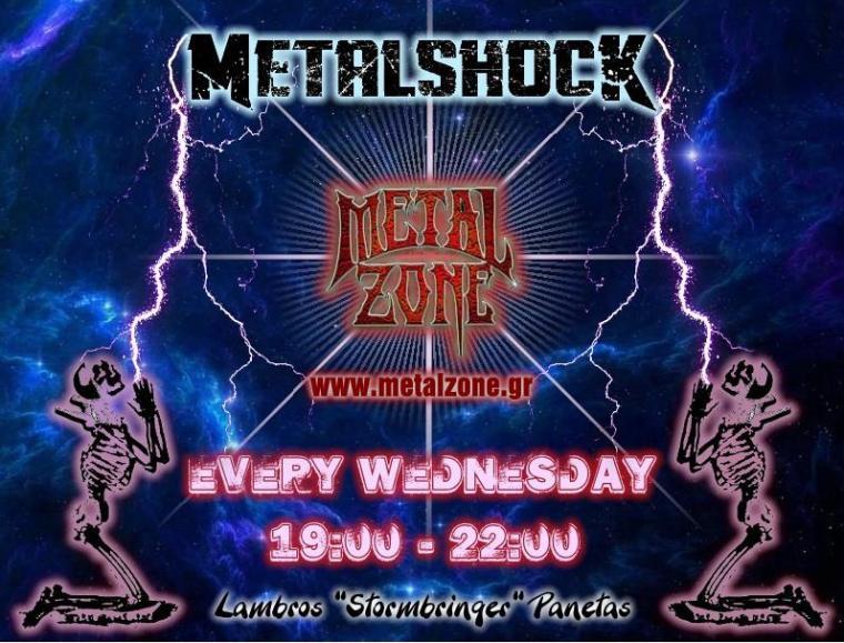 METALSHOCK RADIO SHOW 16/9/2020 PLAYLIST