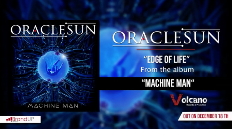 """ORACLE SUN – """"Machine Man"""" out on December 18 via Volcano Records"""