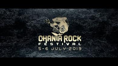 CHANIA ROCK FESTIVAL PRESS CONFERENCE